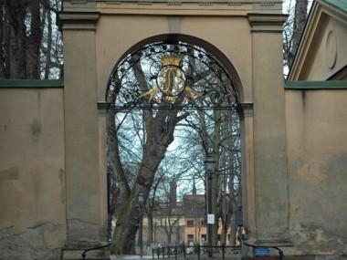 Ingång från Södermannagatan